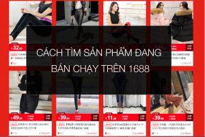 cach tim san pham hot tren 1688