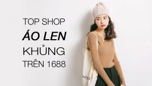 top shop ao len 1688